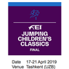 Ташкент примет FEI Jumping Children's Classic Final 2018